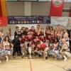 20 Jahre Wiesbadener Liliencup