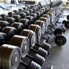 Fitness in Frankfurt – Ratgeber für Fitnesskurse und Fitnessangebote in Frankfurt am Main