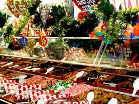 Offenbach Weihnachtsmarkt.Weihnachtsmarkt In Offenbach Weihnachtsstimmung In Der Innenstadt